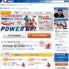 常陽銀行カードローン「キャッシュピット」イメージ