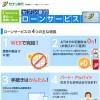 セブン銀行カードローンイメージ
