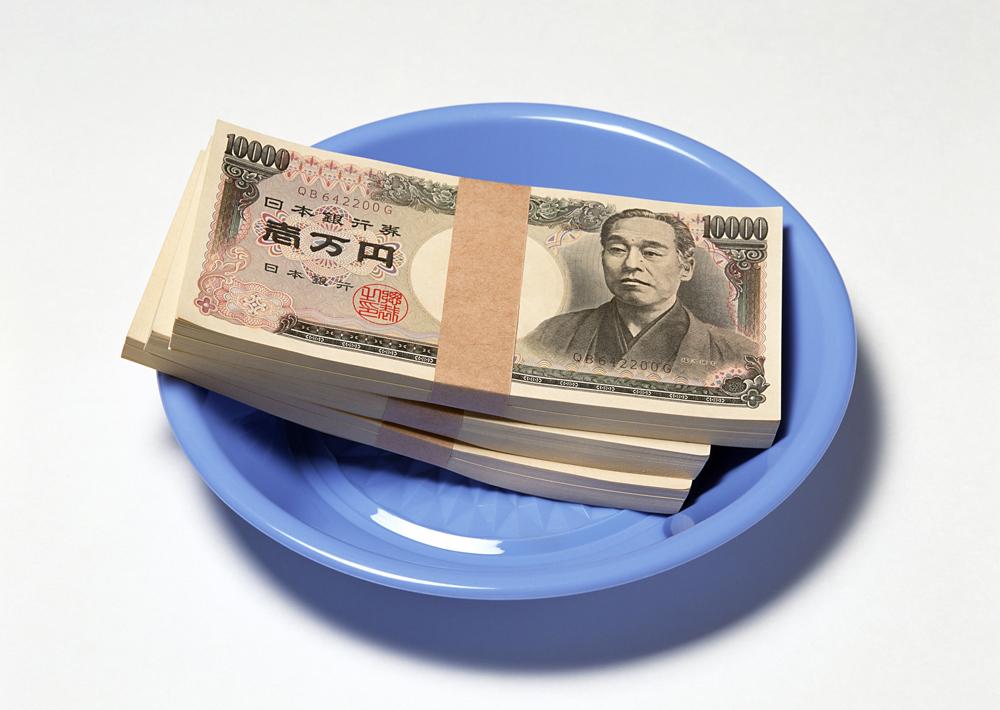 300万円を借りる!今すぐ即日融...
