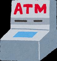 ATM自動支払機