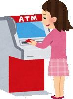 ATMでローンカードを利用する女性