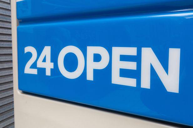 24時間オープンしてます