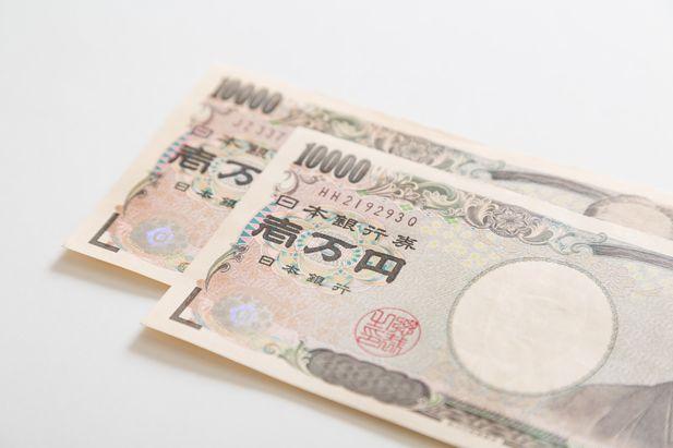 1万円札が2枚も!