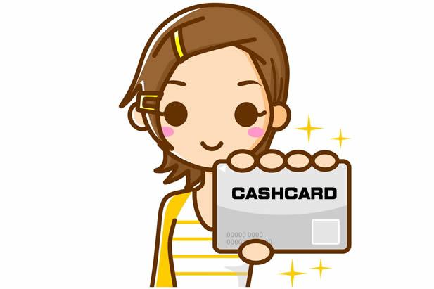 キャッシュカードがあればOK!