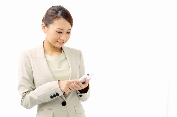スマートフォンで増額の申込み