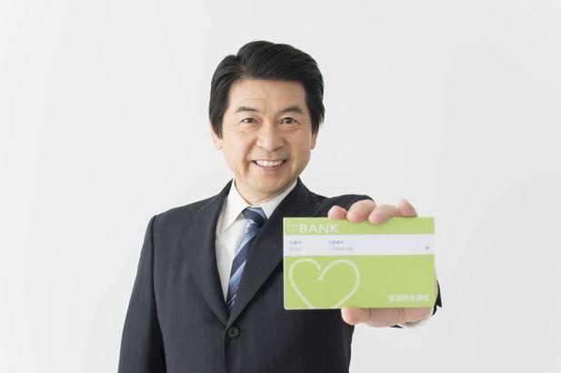 千葉銀行の口座があれば即日融資可能