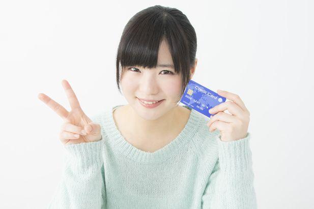 クレジットカードで私も借りられた!