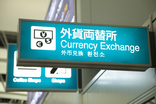 currency_exchange617