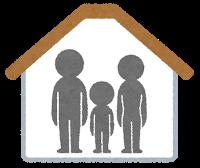 親子3人の標準家庭