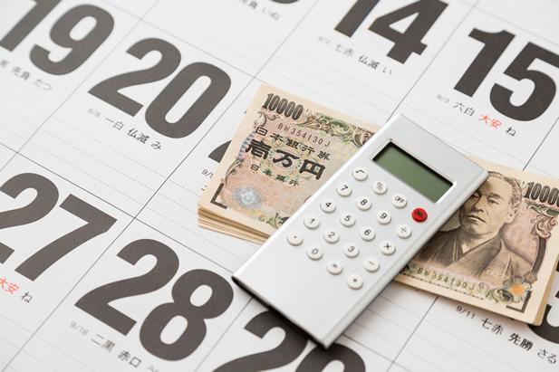 借りたお金と返済期日