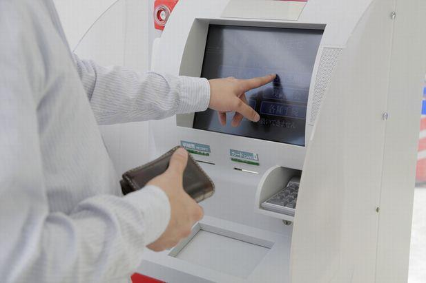 ATMで気軽にキャッシング