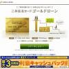 三井住友カード ゴールドローンイメージ