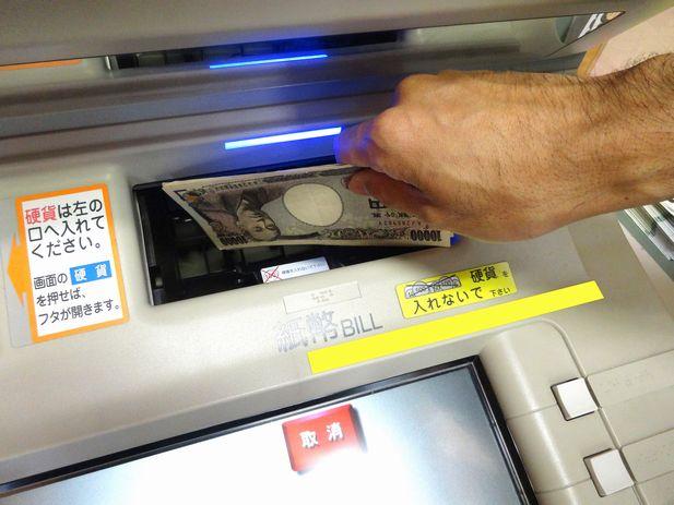 ATMから借り入れする