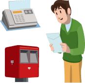 ソニー銀行に必要書類を送付