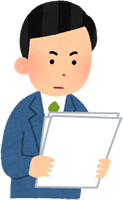 真面目に書類を読んでいる人のイラスト(男性)