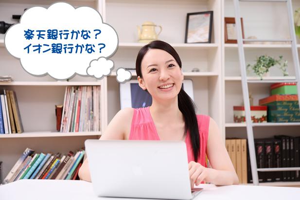 syufu_fukidasi617