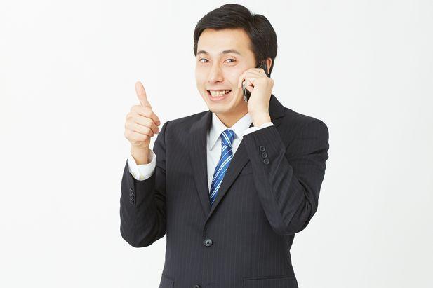 電話連絡はこれで簡単クリア!