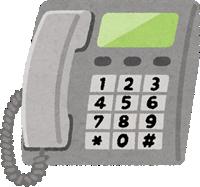固定電話の親機