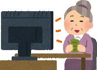 テレビを見ているお婆さんのイラスト